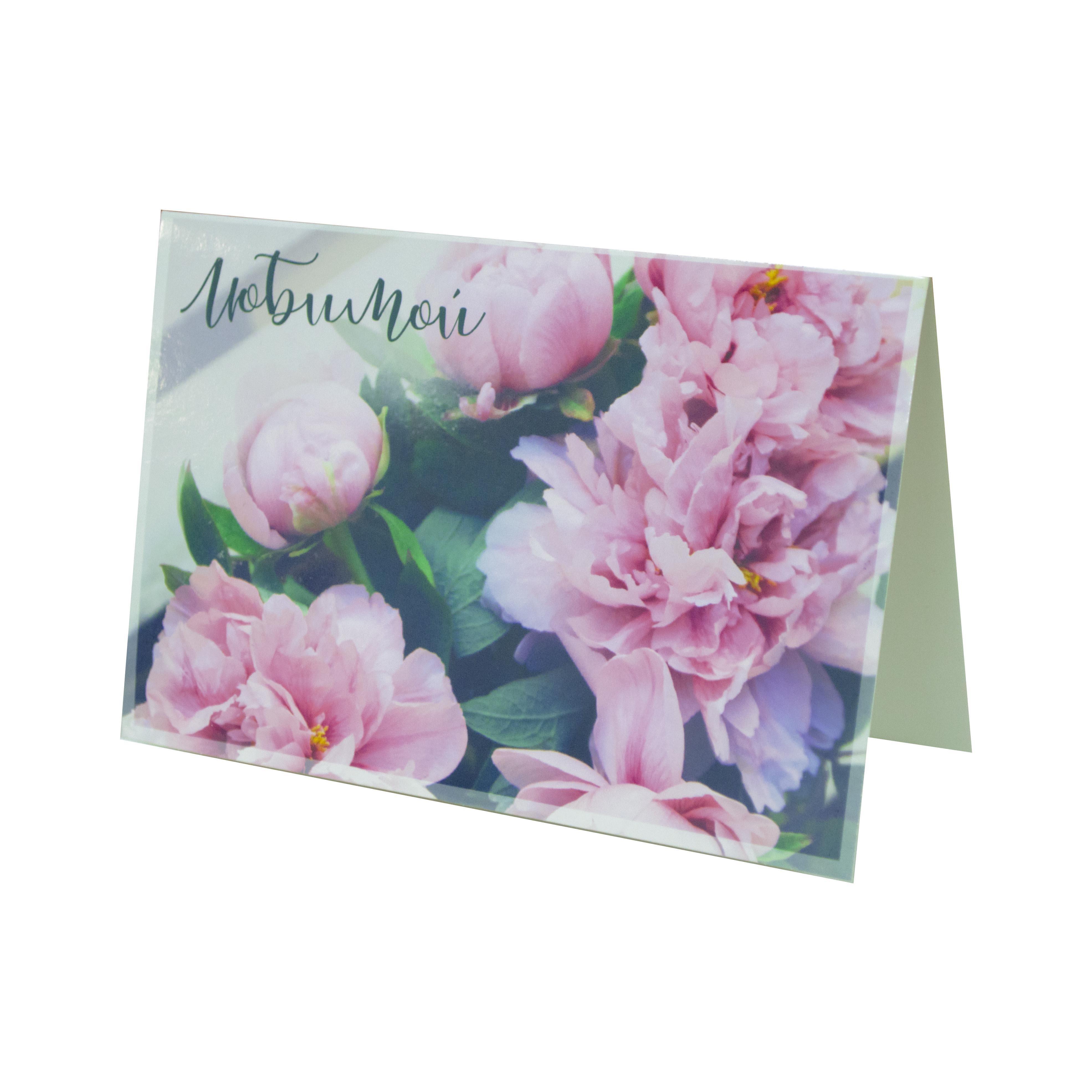 открытки на заказ в чите они резанные, нарезаем