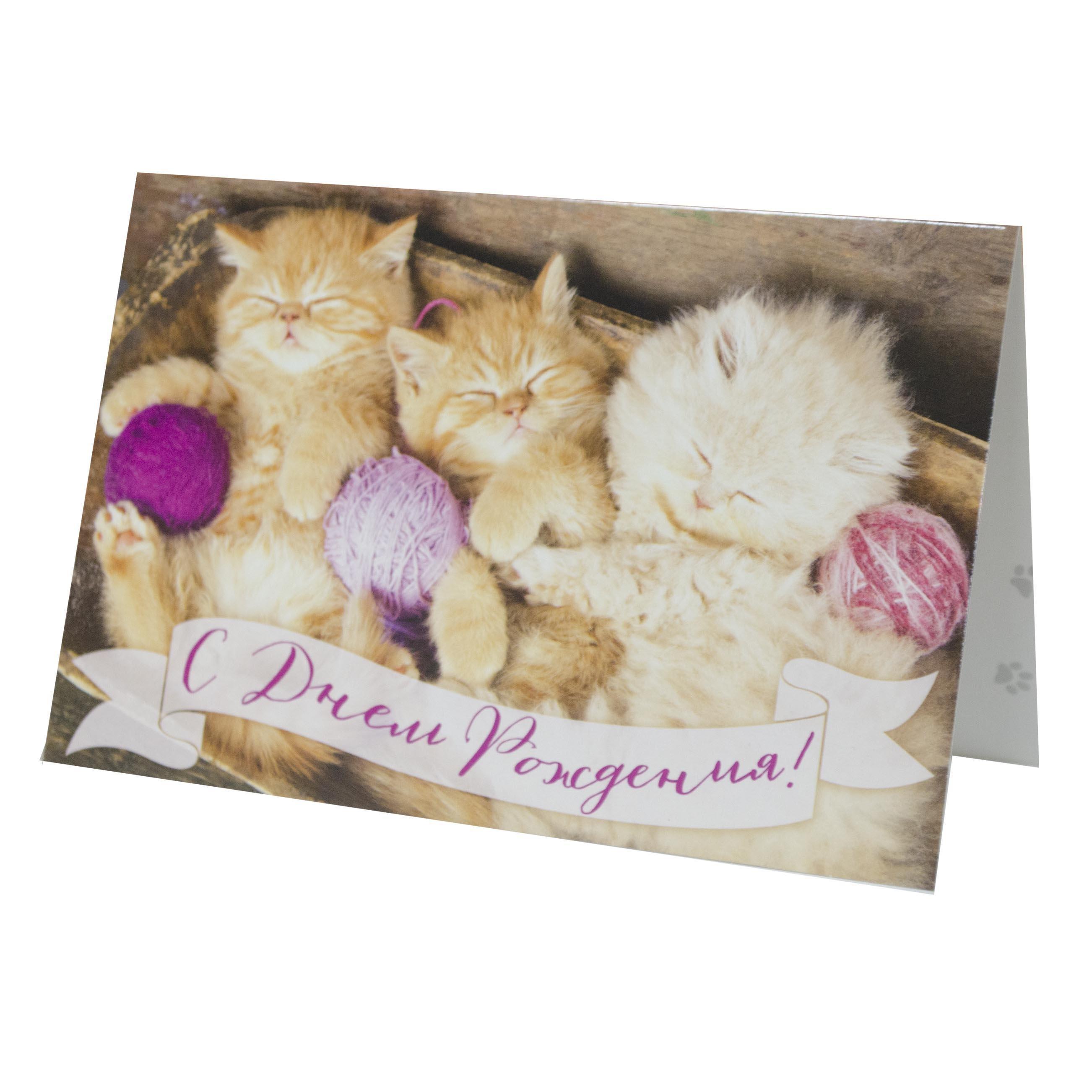 открытки на заказ в чите плитку клали цементно-песчаную